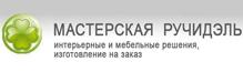 Мастерская Ручидэль (ИП Аванесова Наталья Вячеславовна)